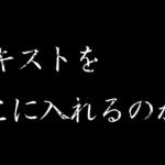 【無料ダウンロード】Adobe Premiere PRO用 ルパン三世タイトル風のテロップ