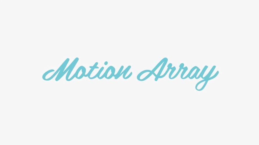 Motion Arrayを選ぶクリエイターが犯す3つの間違いとは?
